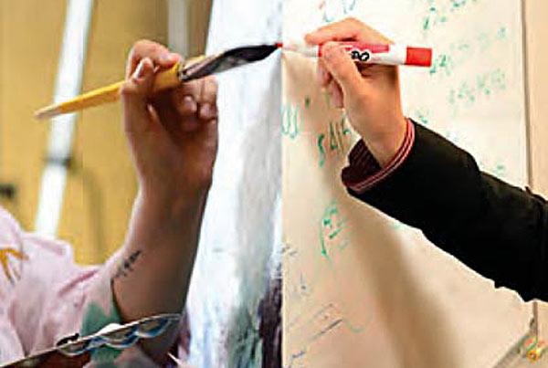 MICA School For Professional & Continuing Studies